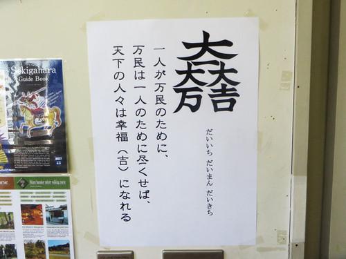 20140921_i_shiryo2