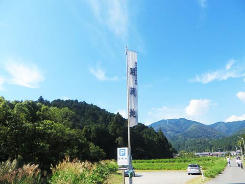20140921_kaisen_1