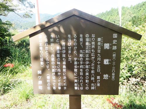 20140921_kaisen_3