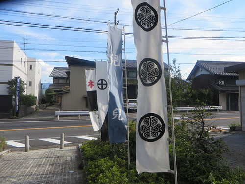20140921_nishikubi_6