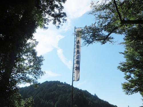 20140921_shimazu1