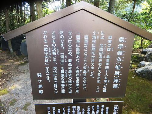 20140921_shimazu5