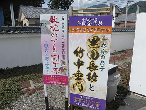 20140921_shiryo_4