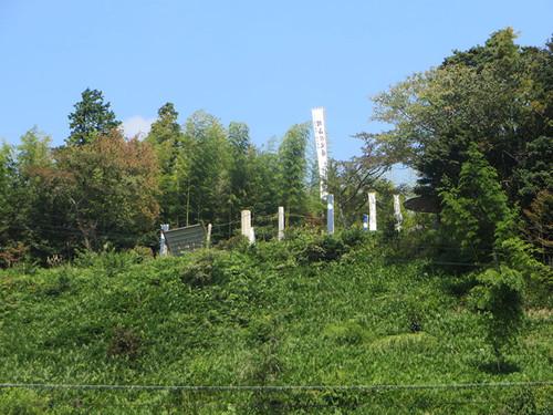 20140923_nagamasa9