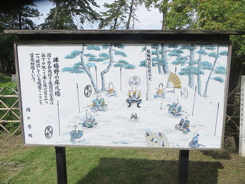 20140921_tokugawa_sai_5