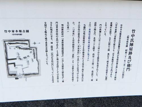 20140923_hanbei_3