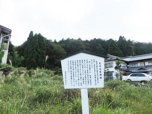 20140923_kikkawa_1