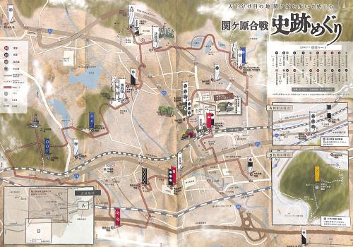 20141220_sekigahara_1