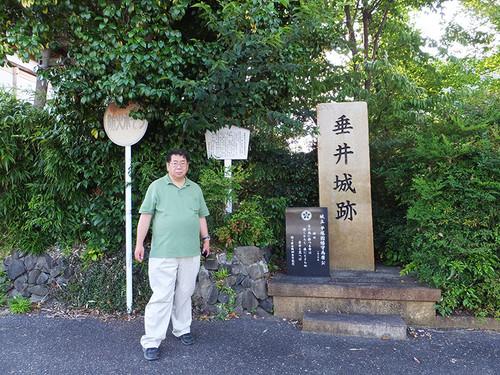20141923_taruichiro_1
