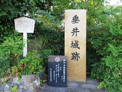 20141923_taruichiro_2
