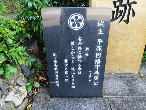 20141923_taruichiro_3