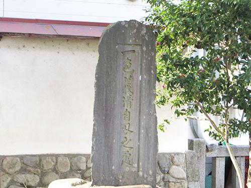 20141222_inari4