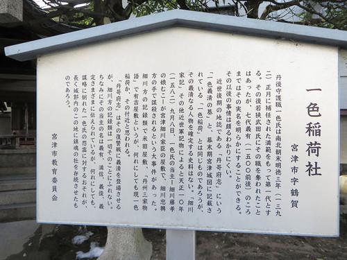 20141222_inari6