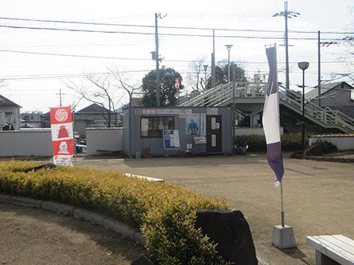 20140126_kanbei1