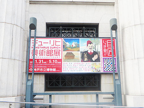20150211_musee2