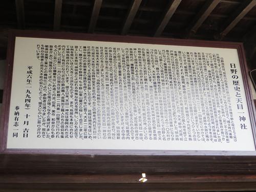 20150228_nishiwaki8