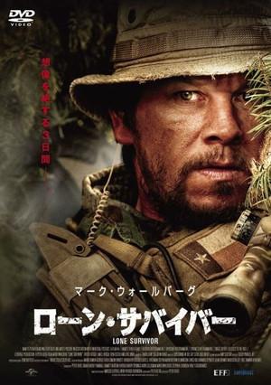 20150312_dvd