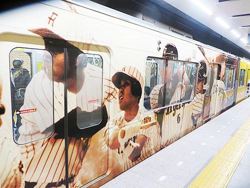 20150326_train3