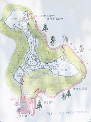 20150407_shiro1