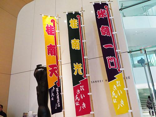 20150412_rakugo3