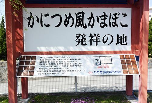 20150408_yamasa7