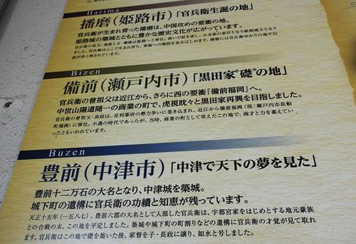 20150429_okayama_1_5