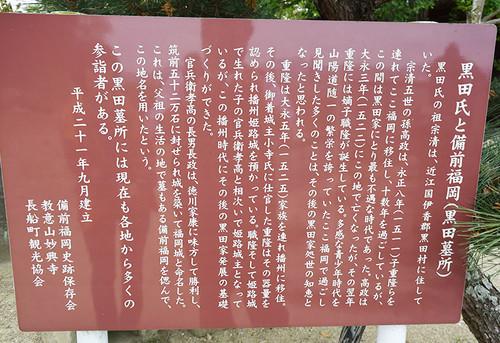 20150429_okayama_3_11