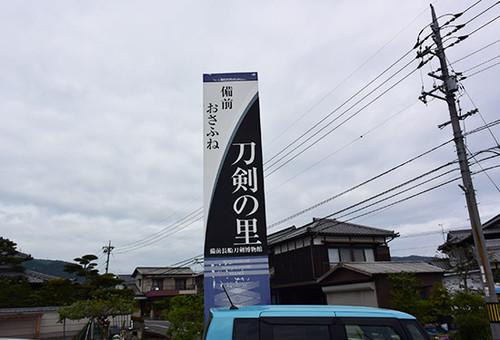 20150506_okayama_8_2