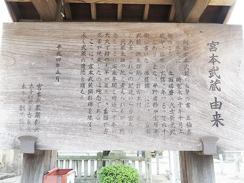 20150523_taishi_07