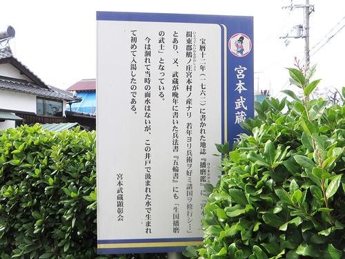 20150523_taishi_14