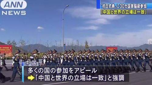 20150916_news