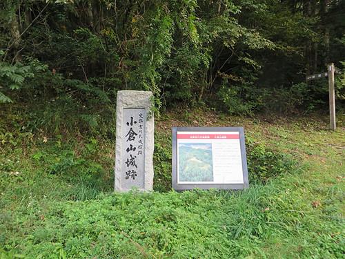 20151010_shiro_1