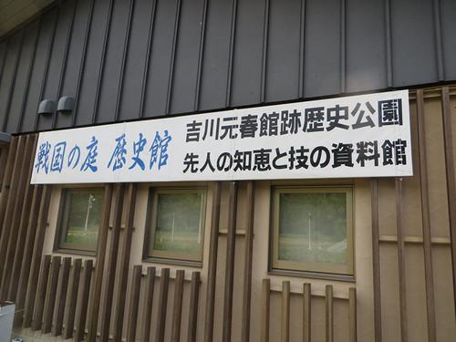 20151011_kitahiro_1_4_2