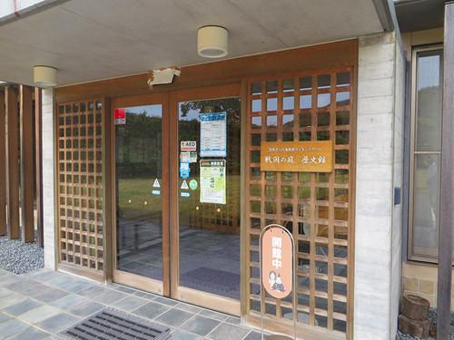 20151011_kitahiro_1_5_3