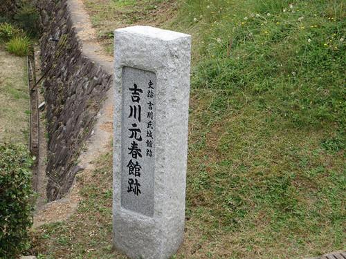 20151011_kitahiro_1_7