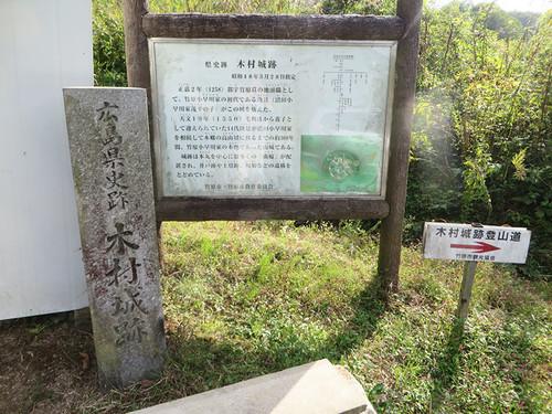 20151011_shiro_3_3