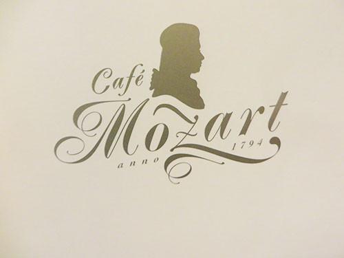 Cafe_moz3