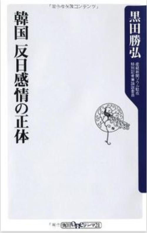 20151216_book1