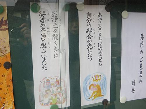 20160205_myou5