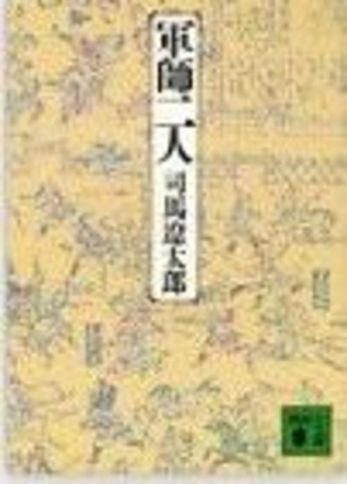 20160415_book2