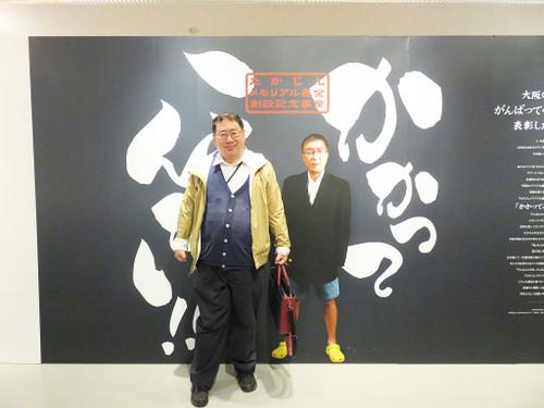 20160426_takajin1