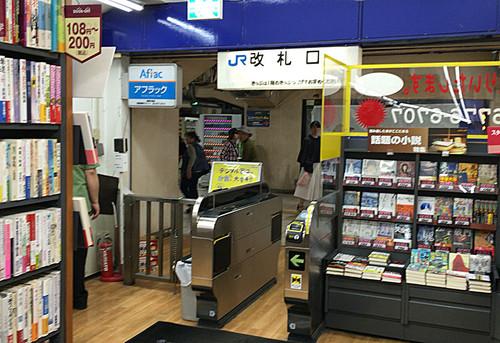 20160506_turuhashi