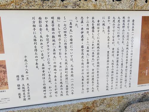 20160505_sekihi2