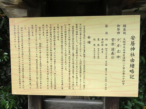 20160505_yasuishu3