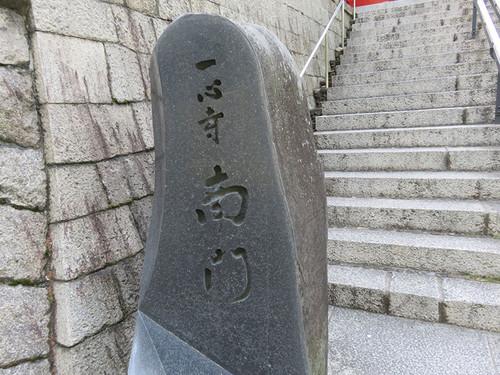 20160505_ichshinji6