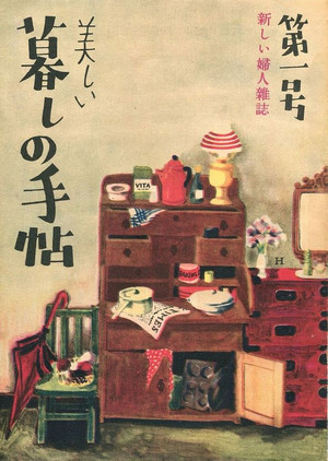 20160820_book
