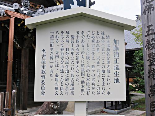 20160907_22