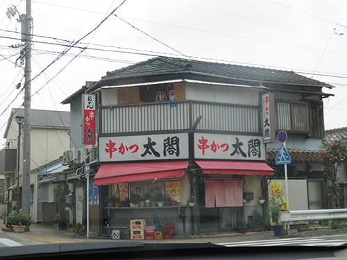 20160911_73