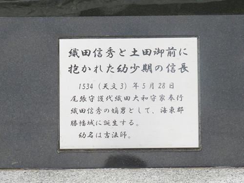 20160911_156