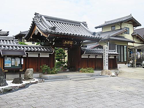 20160911_92